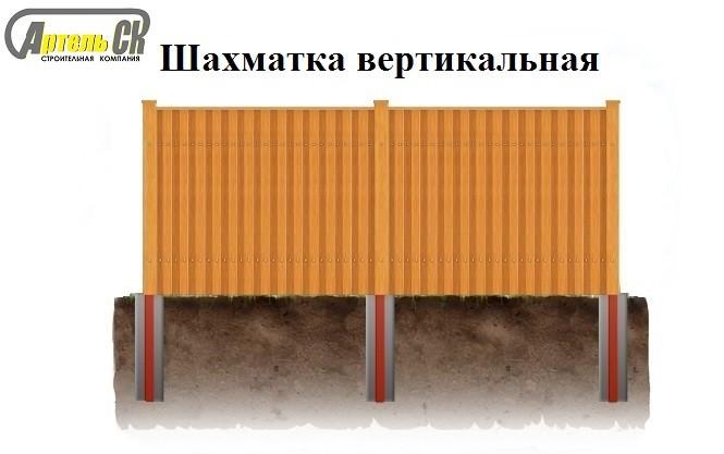 Договор По Монтажу Забора